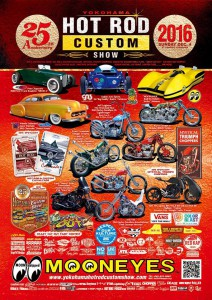Cartel Yokohama Hot Rod Custom Show 2016